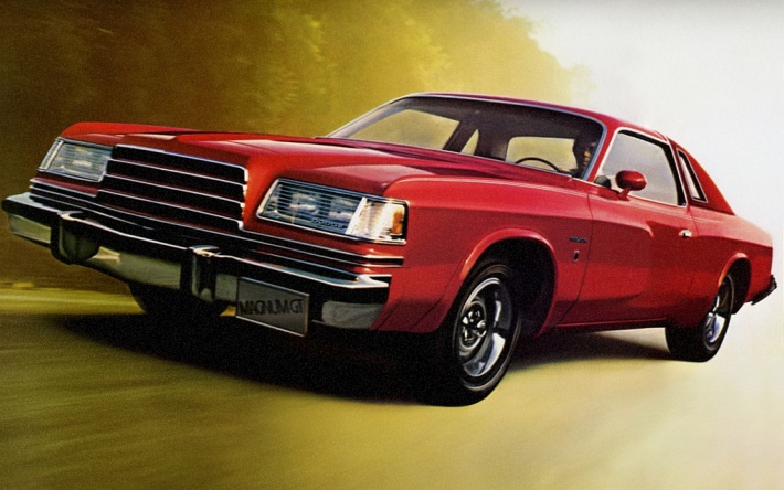 25 Cars That are Blemishes on the Face of Muscle Car History